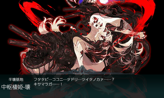 kancolle_20190609-230458657.png