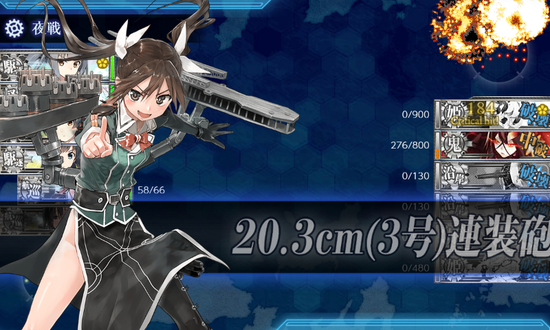 kancolle_20190609-230905269.png