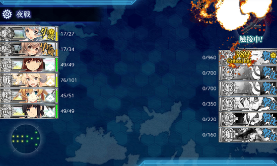kancolle_20190613-230654955.png