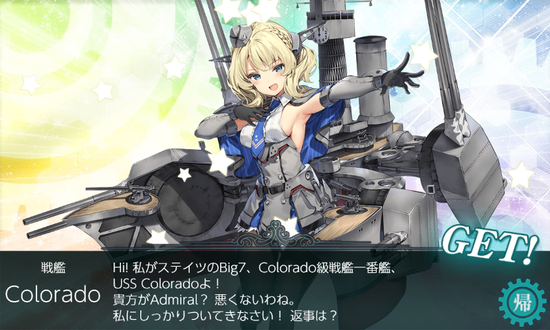 kancolle_20190613-230912260.png
