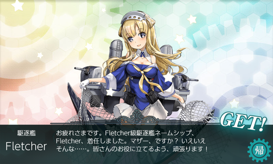 kancolle_20190616-130439362.png