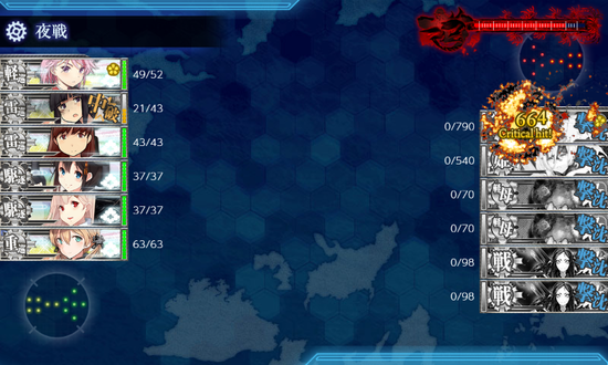 kancolle_20190907-201224363.png